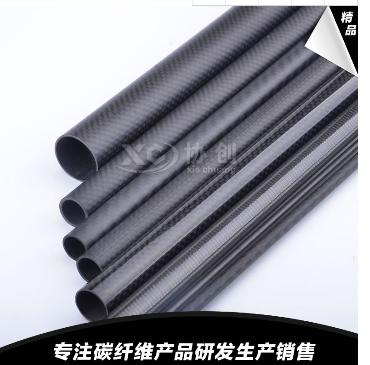 综合性能比较好的碳纤维管是替代钢管的材料之一